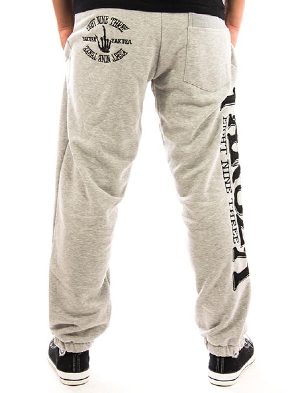 yakuza herren jogginghose job 554 grau streetwear fashion klamott. Black Bedroom Furniture Sets. Home Design Ideas