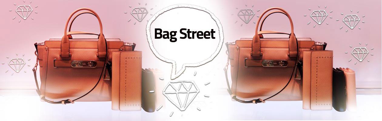 Bag Street Kategorie
