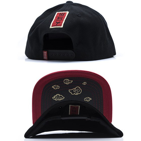 Who Shot Ya? Snapback 106 Dragonpower 2